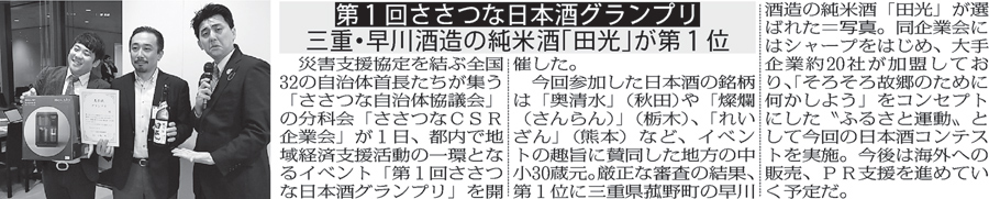 sponichi_published